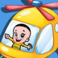 大头儿子开飞机安卓版 2.0.0