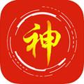 彩票预测神器app v1.1 安卓版