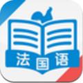 法语速成app v4.0