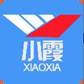 小霞会计初级题库 v5.4.10