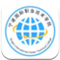 宁波国际app