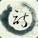 瑜伽诗词 1.1