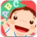儿童宝宝小伴龙学英语app