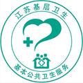 江苏基层卫生app v2.0