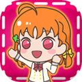 圆滚滚Lovelive中文版
