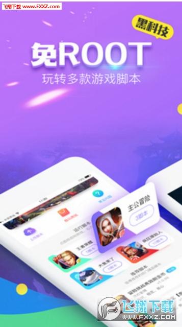 叉叉酷玩app官网版V1.2.0.1截图2
