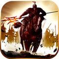 国战来了安卓最新版2.2.0
