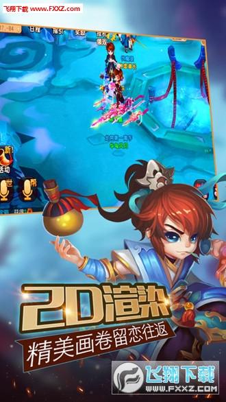 梦幻魔灵仙境手游1.0截图2