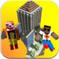 城市生存工艺安卓版 v1.5.4