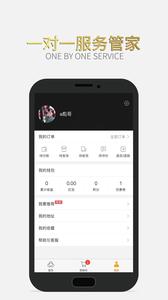 小蜜淘appv1.2截图4