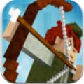 弓箭手工艺安卓版 v1.2