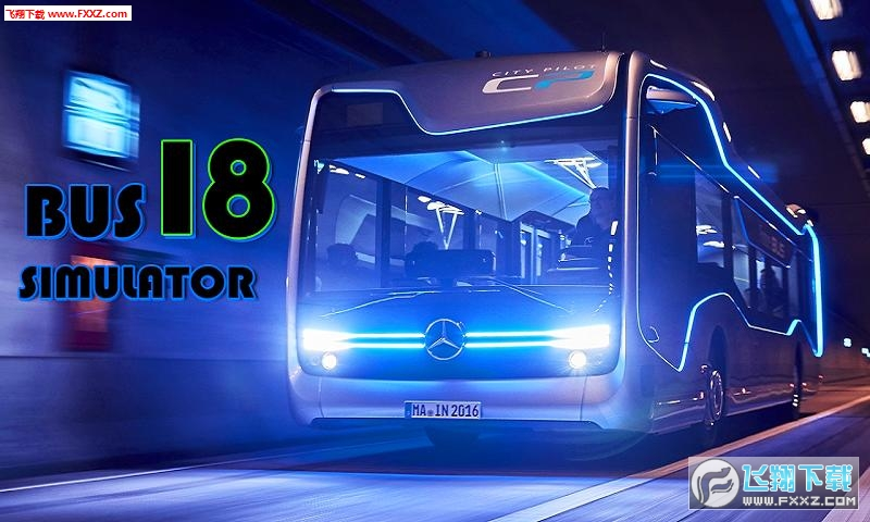 城市公交车模拟器2018安卓版v1.2截图0