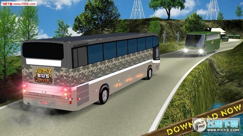 军队巴士模拟器2018安卓版截图3