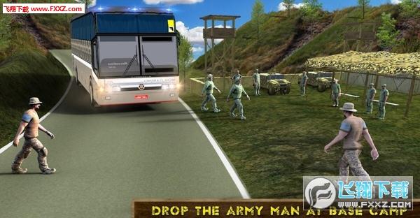 军队巴士模拟器2018安卓版截图0