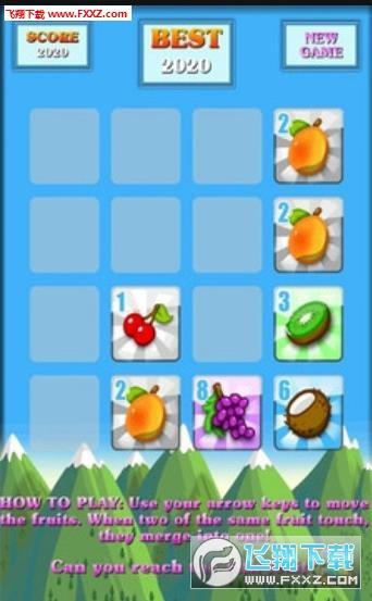 2048水果最新版截图2
