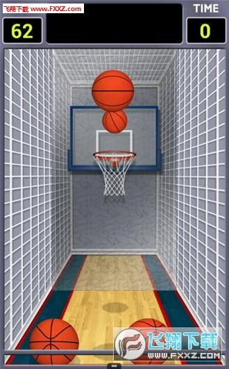 迷你篮球手游3.1.9截图1