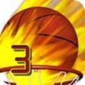 迷你篮球手游 3.1.9