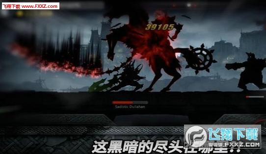 Dark Sword安卓版截图0