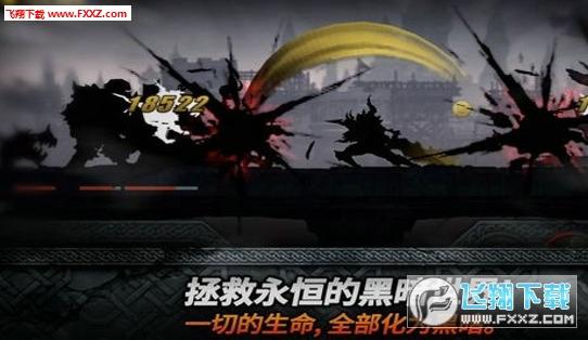 Dark Sword安卓版截图2