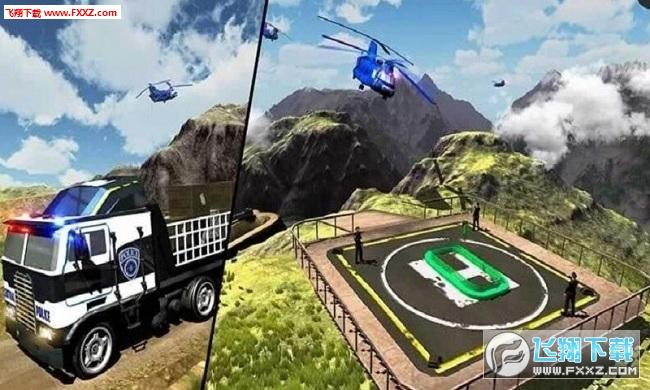 越野卡车运输模拟器安卓版截图1