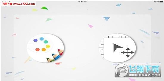 孩宝乐绘appv1.0截图0