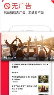 下饭视频appv1.1.0官方版截图0