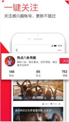 下饭视频appv1.1.0官方版截图2