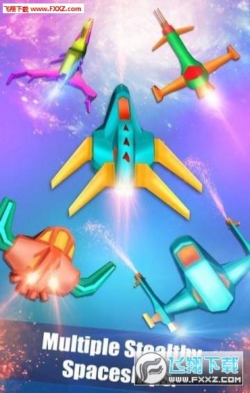 天空射击空间边界最新版截图1