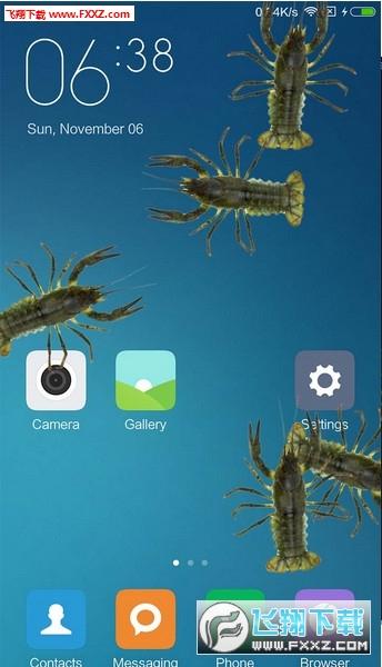 龙虾恶作剧软件v1.1截图0