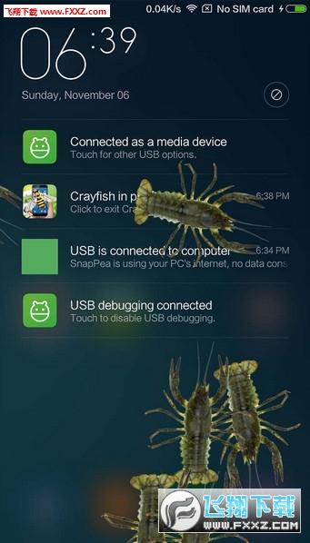 龙虾恶作剧软件v1.1截图2
