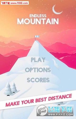雪山急速滑雪安卓版截图0