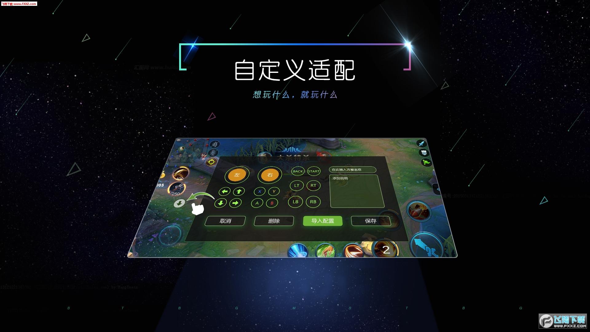 小y游戏厅手机版v3.1.2.0截图0