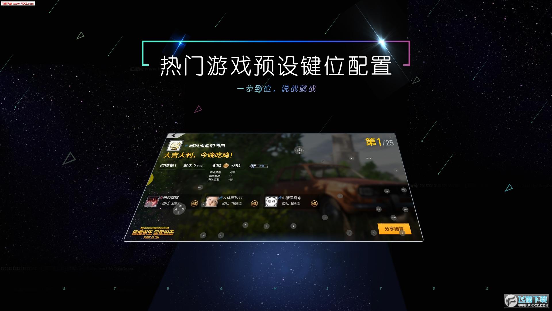 小y游戏厅手机版v3.1.2.0截图2