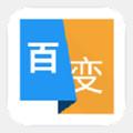 百变QQ视频头像替换器 1.0