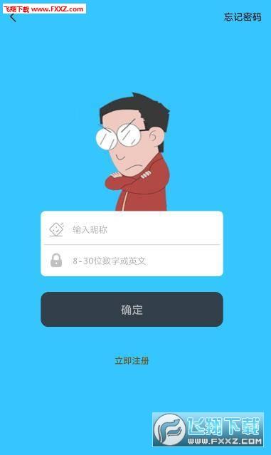 河马动漫app1.0截图3