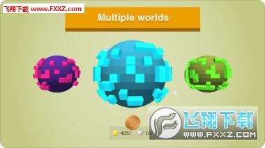 Puttball安卓版截图2