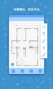 CAD派客云图最新版3.1.2截图1