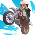 模拟块状摩托车安卓版