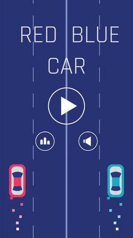 抖音红蓝车安卓版截图1