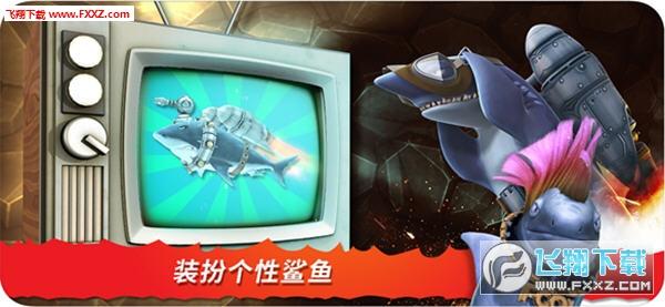 饥饿鲨进化幽灵鲨安卓版截图1