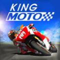 王者急速摩托安卓版 1.02