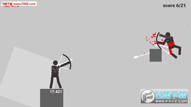 火柴人弓箭手狂暴射击安卓版截图1