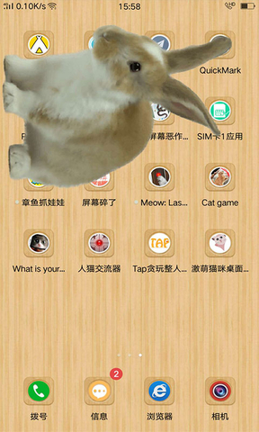 激萌猫咪桌面宠物2.1.1截图2