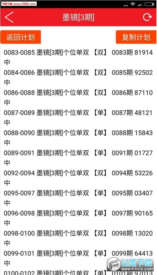 U购彩app截图1