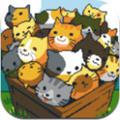 萌猫收集安卓版