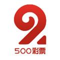 500万彩票app v1.0.2 手机版