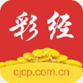 彩经彩票app 1.7.0 手机版