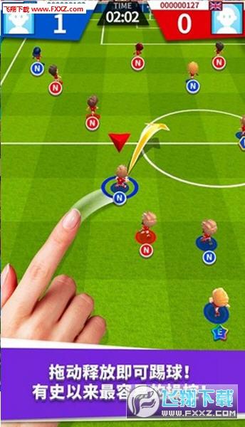世界足球之王安卓版截图1
