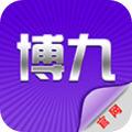 博九彩票app