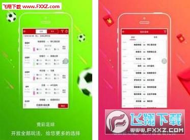 四季彩app4.9.2 手机版截图0
